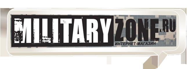 Rothco Military Zone
